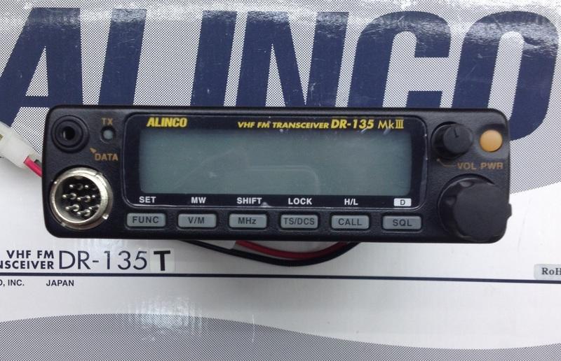 Alinco DR-135 T-MK3