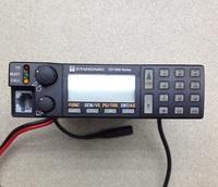 Vertex Standart GX-1608 VHF