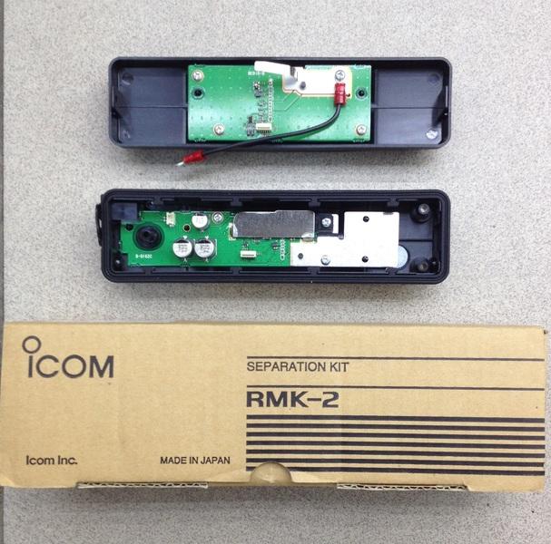 Icom RMC-2