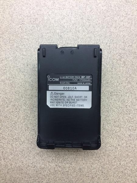 Аккумулятор Icom BP-227
