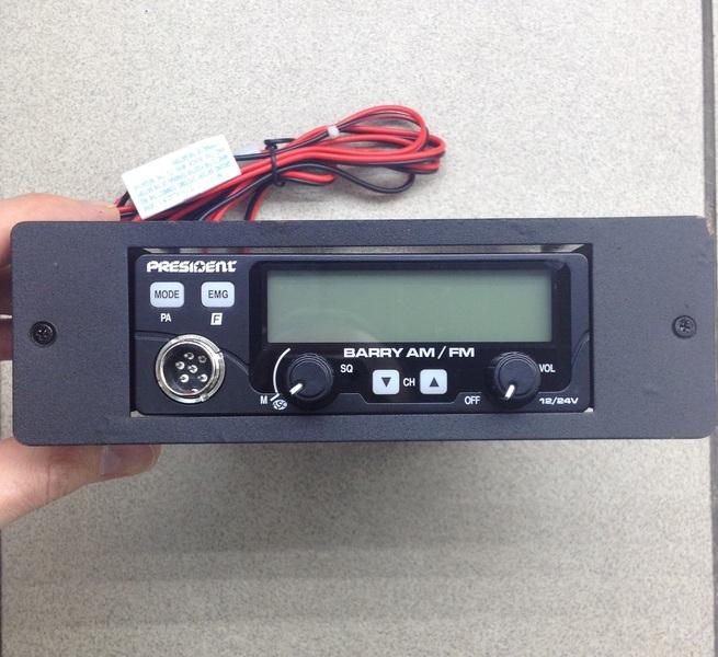 AE-5200 магнит