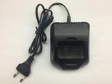 Зарядное устройство Kenwood TK-K4AT