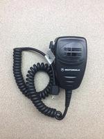Тангента Motorola MDRMN4025D