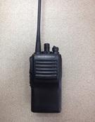 Vertex VX-231 UHF