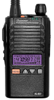 Wouxun KG-801 E VHF