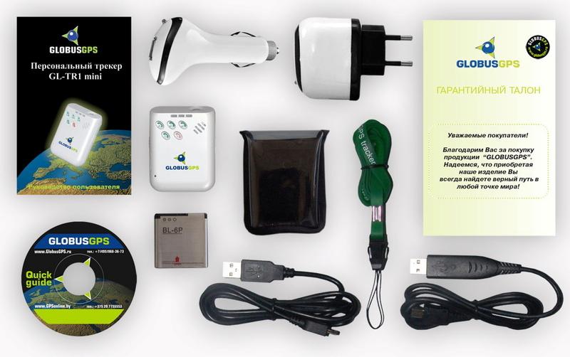 Globus GPS GL-TR1 mini