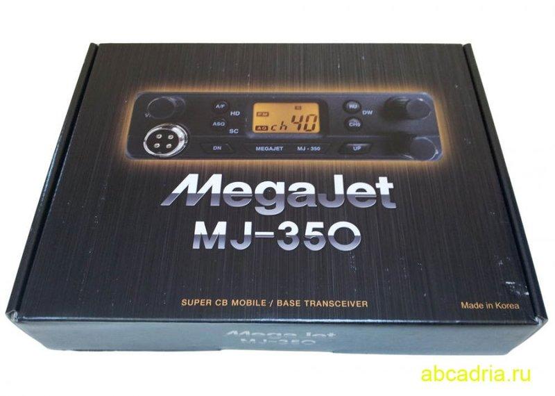 MegaJet MJ-350